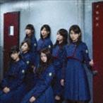 (初回仕様)欅坂46/タイトル未定(CD+DVD/TYPE-C)(CD)