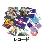 ※こちらの商品はCDではなく【アナログレコード盤】です。