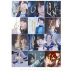 乃木坂46/ALL MV COLLECTION〜あの時の彼女たち〜(通常盤)(Blu-ray)