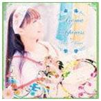 今井麻美/Aroma of happiness(通常盤/CD+DVD)(CD)