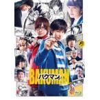 バクマン。 Blu-ray 通常版 [Blu-ray]
