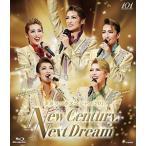 タカラヅカスペシャル2015-Nw Century,Next Dream-(Blu-ray)
