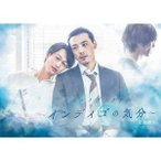 ポルノグラファー〜インディゴの気分〜 完全版 Blu-ray BOX [Blu-ray]