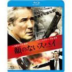 顔のないスパイ Blu-ray(Blu-ray)