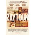 ゼロ タウン 始まりの地 [DVD]