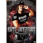 内藤哲也デビュー10周年記念DVD NAITO 10 ANIVERSARIO(DVD)