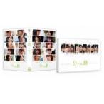 9つの窓 豪華版 [DVD]