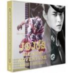 ジョジョの奇妙な冒険 ダイヤモンドは砕けない 第一章 DVD コレクターズ・エディション [DVD]