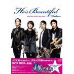 美男<イケメン>ですね デラックス版 スペシャルプライス DVD-BOX1 [DVD]