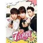 7級公務員 DVD-BOX1 [DVD]
