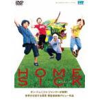 HOMESICK(DVD)