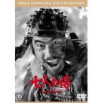 七人の侍[東宝DVD名作セレクション](DVD)