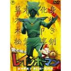 愛の戦士レインボーマンVOL.4(DVD)