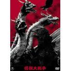 怪獣大戦争<東宝DVD名作セレクション>(DVD)