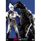 ゴジラ対メガロ<東宝DVD名作セレクション>(DVD)