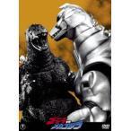 ゴジラVSメカゴジラ(DVD)