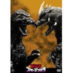 ゴジラVSスペースゴジラ(DVD)