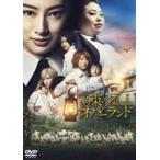 約束のネバーランド DVD スタンダード・エディション