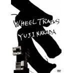 中田裕二/WHEEL TRACKS [DVD]