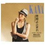 KANA/時間よ止まれ(〜ソロバージョン〜 〜デュエット・バージョン〜)/シャドー・フェイス(CD)