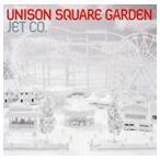 UNISON SQUARE GARDEN / JET CO. [CD]