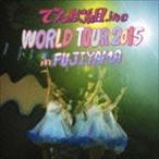 でんぱ組.inc / WORLD TOUR 2015 in FUJIYAMA [CD]