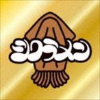 シクラメン / スルメBEST(2CD+DVD) [CD]