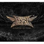 BABYMETAL / 10 BABYMETAL YEARS(初回限定盤C/CD+Blu-ray) (初回仕様) [CD]