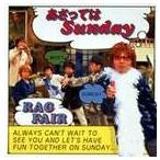 RAG FAIR / あさってはSunday [CD]