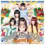 でんぱ組.inc / ちゅるりちゅるりら(初回限定盤B/CD+DVD) [CD]