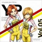 弱虫ペダル NEW GENERATION キャラクターソング Vol.05(CD)