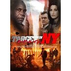 ターゲット・イン・NY(DVD)