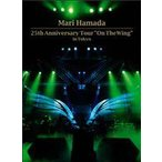 25th Anniversary Tour  On The Wing  in Tokyo  DVD