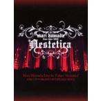 """浜田麻里/Mari Hamada Live In Tokyo """"Aestetica"""" [DVD]"""