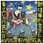 ZIGGY/YELLOW POP(HQCD)(CD)