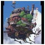 倍賞千恵子 / アニメーション映画 ハウルの動く城 主題歌: 世界の約束 [CD]