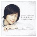 竹島宏/全曲集 夜の銀狐(CD)
