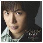 """竹島宏 / """"ラブ・ライフ""""ベスト3〜愛の嵐〜 [CD]"""