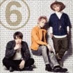 Sonar Pocket/ソナポケイズム(6)〜愛をこめて贈る歌〜