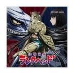 LUNKHEAD/決戦前夜(CD)