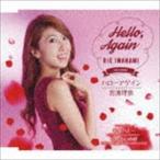 岩波理恵/ハローアゲイン/未来へと…/6本の心の絆(CD)