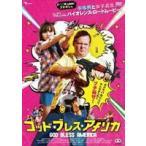 ゴッド・ブレス・アメリカ(DVD)