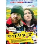 サイトシアーズ 殺人者のための英国観光ガイド(DVD)