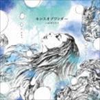 ハルカミライ/センスオブワンダー(CD)