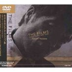 THE FILMS VIDEO CLIPS 1982-2001  DVD