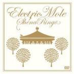 椎名林檎/節目DVD Electric Mole (通常版)(DVD)