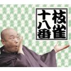桂枝雀/十八番 DVD-BOX 通常盤(DVD)