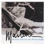 マレーネ・ディートリッヒ/マレーネ・ディートリッヒのすべて(CD)