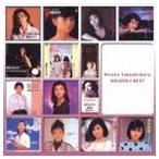薬師丸ひろ子/薬師丸ひろ子 ゴールデン☆ベスト ※再発売(CD)