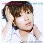 宇多田ヒカル / HEART STATION [CD]